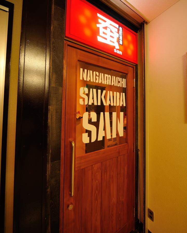 san_22